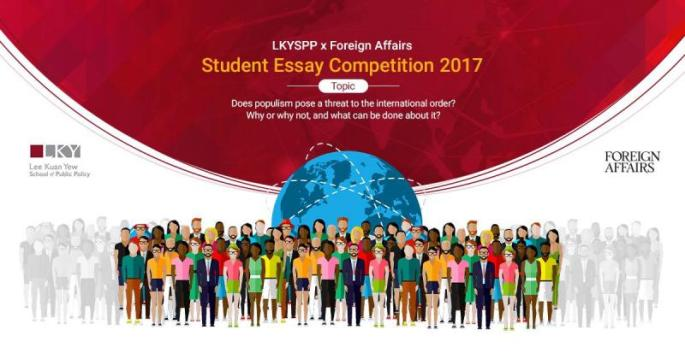 LKYSPP-Foreign-Affairs-Student-Essay-Competition-2017.jpg