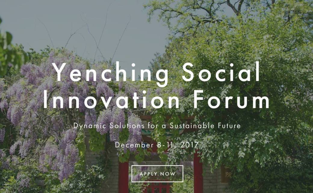 Yenching-Social-Innovation-Forum-2017-1.jpg
