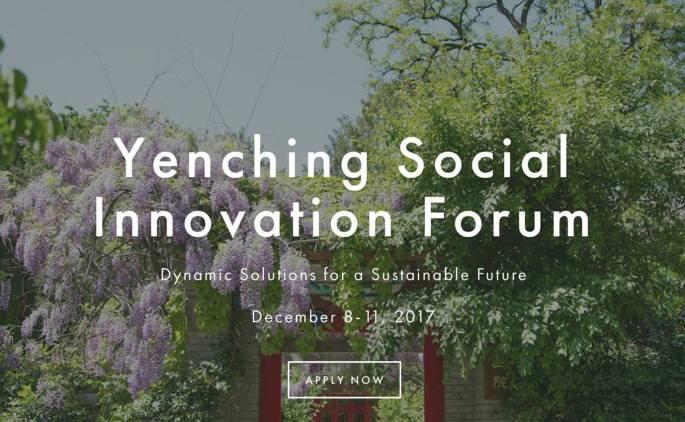 Yenching-Social-Innovation-Forum-2017-1.jpg